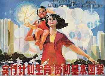 Propaganda poster of a Chinese mother and her child
