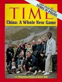 The Great Wall on the Time magazine cover.