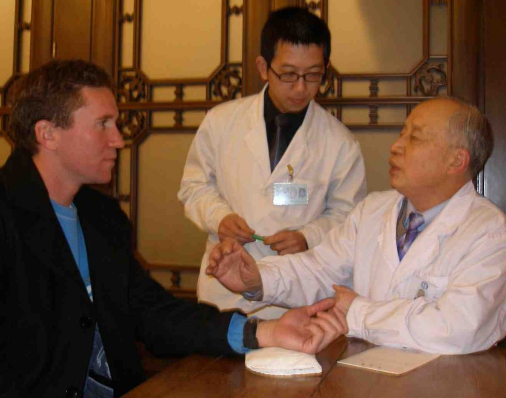 Chinese traditional medicine scam