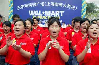 Wal-Mart in China