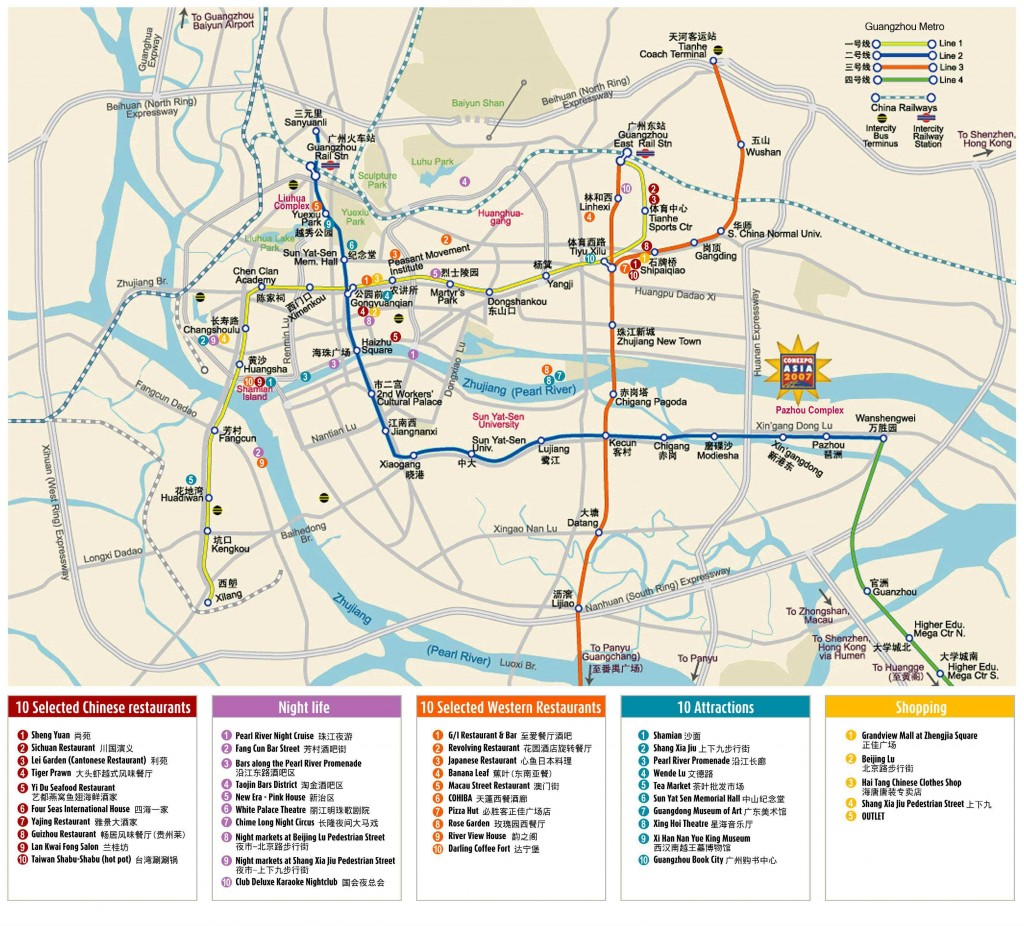 Guangzhou Metro Map with city highlights marked.