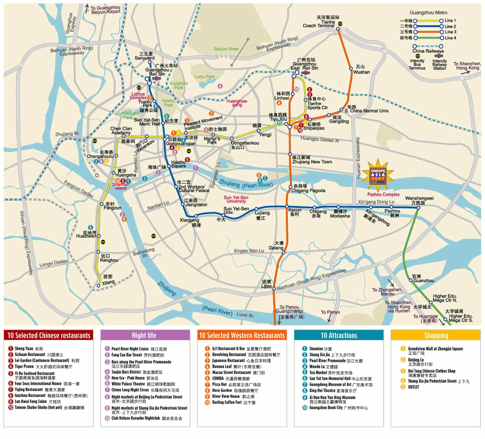 Guangzhou street map main city center with subway attractions