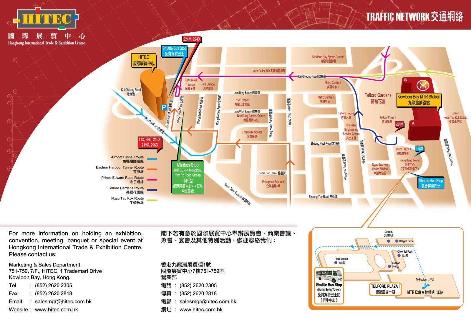 Hong Kong Convention & Exhibition Center (HKCEC) map   HK ...