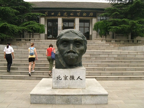 The Peking Man World Heritage Site near Beijing
