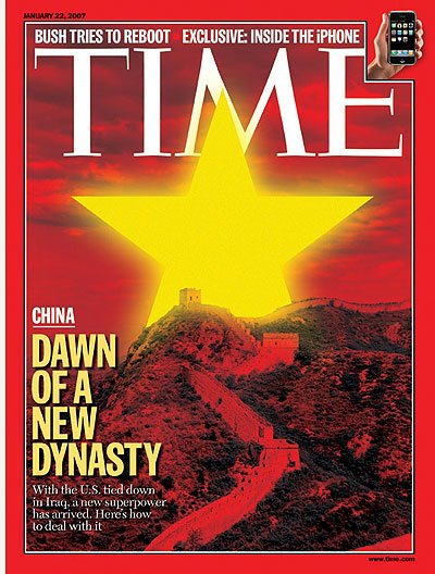 Time Magazine. MAO CHINA DECEMBER 11 1950