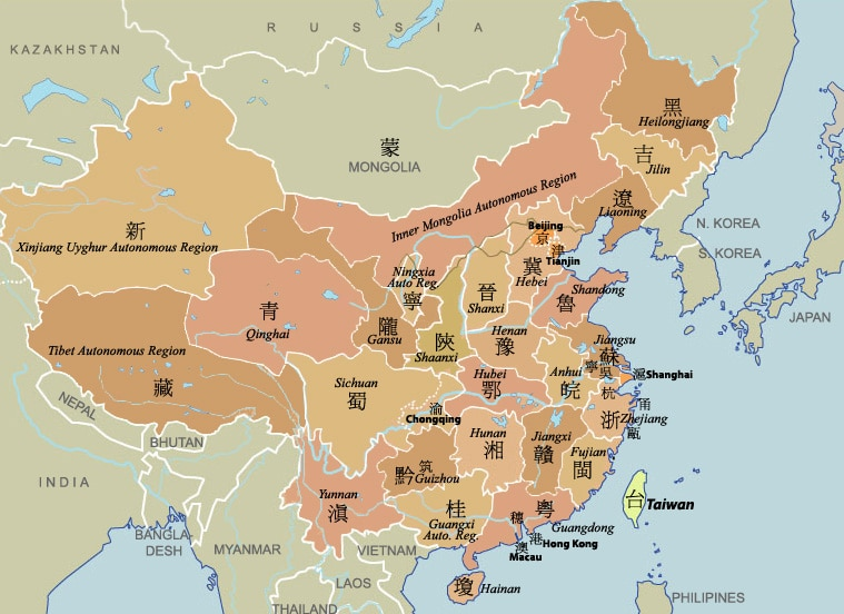 China provinces colored map: outline with regions