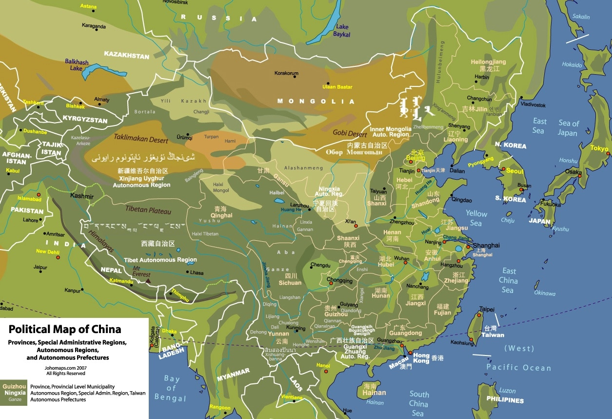 Political map of China (with physical map, English and Chinese)