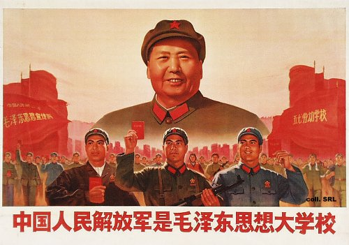 A Cultural Revolution Poster for China