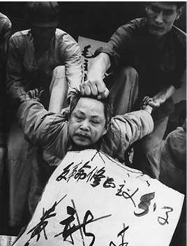 struggle session Struggle session (plural struggle sessions) a form of public humiliation used by china in the maoist period to shape public opinion and to humiliate or persecute.