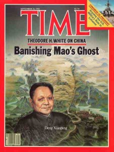 The Deng Years An Impressive Turnaround China Mike