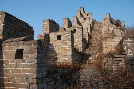 The zhang qiang (traverse walls)