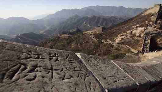 essay about the great wall of china Do you have to write an essay on the great wall of china then several facts and statistics on the great wall of china will be right on time according to some.