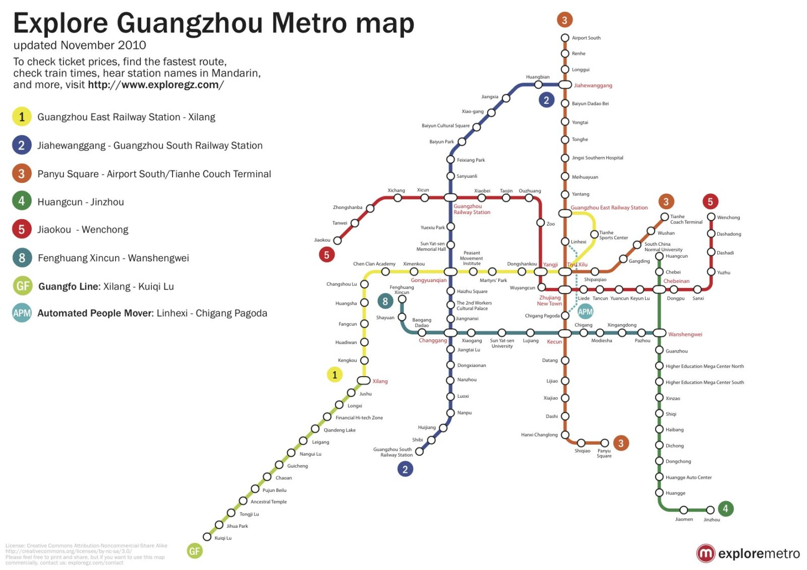Guangzhou subway map metro system 2010 2011