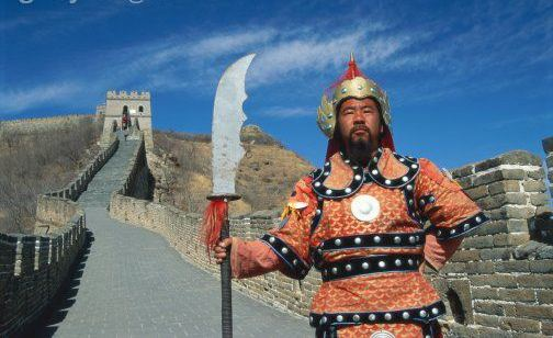 A Chinese guard on the Great Wall of China