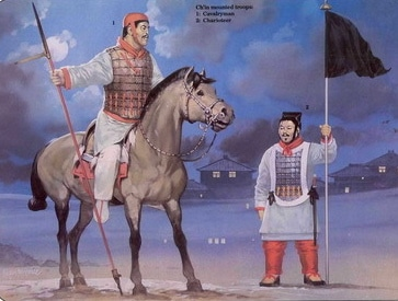 A Chinese official on a horse with another Chinese official standing on the ground with a black flag