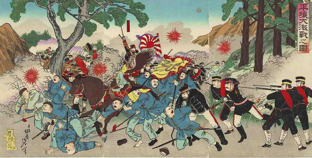 sino japanese war The second sino-japanese war (july 7, 1937--september 9, 1945) was a major war fought between the republic of china and the empire of japan it is a part of world war ii.