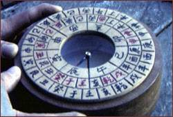 A Chinese compass