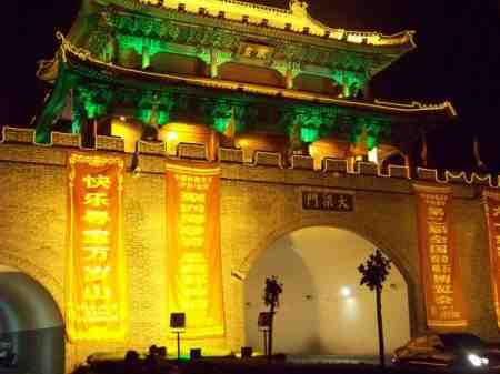 Song Dynasty Bianjing city gate (re-constructed)
