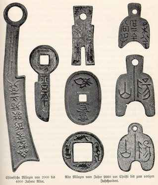 Images of ancient iron tools