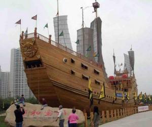 A Chinese sailing ship
