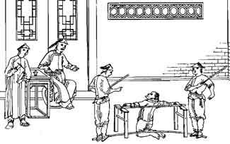 Chinese cartoon