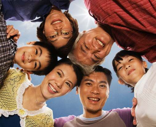 A Chinese family group