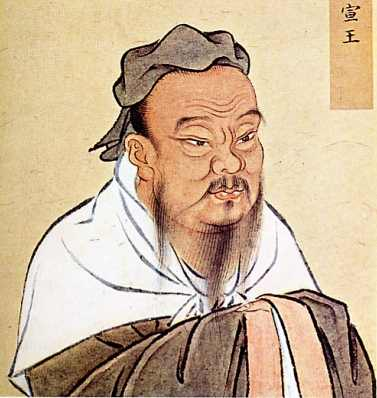 Confucius 101: A key to understanding the Chinese Mind