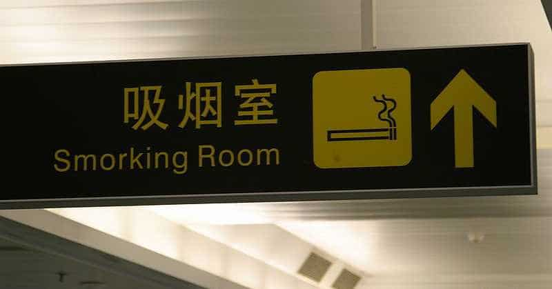 "A sign for the ""smorking room"", an obvious Chinglish error"