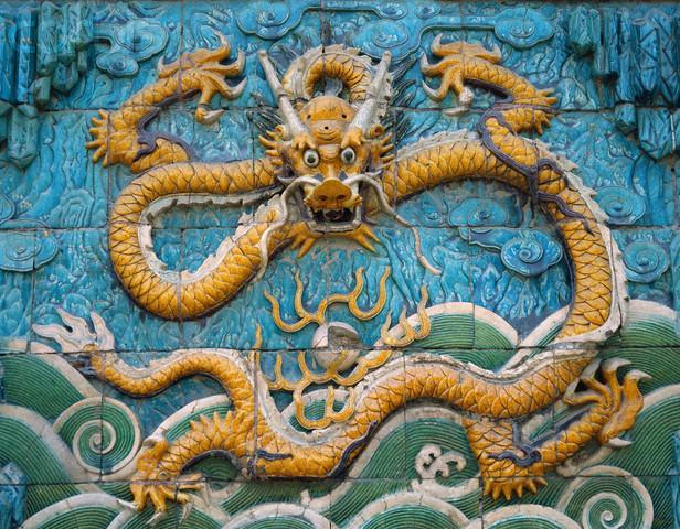 nine dragons water park