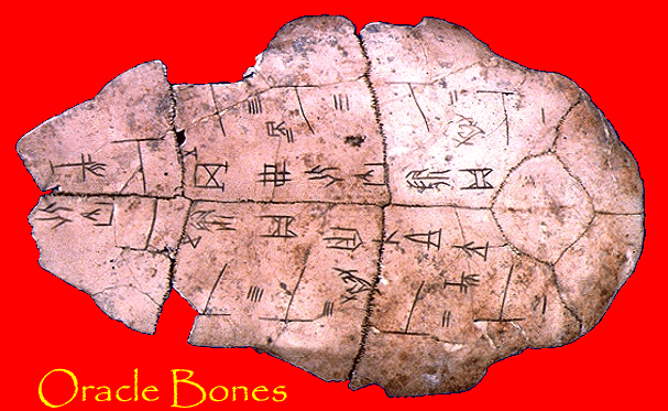 An example of China's oracle bones