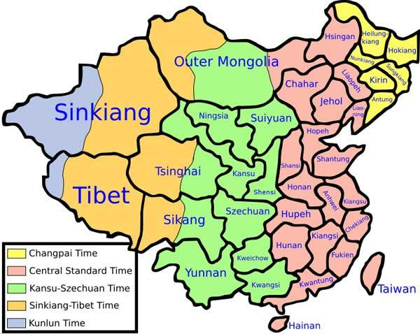 China's time zones before 1949
