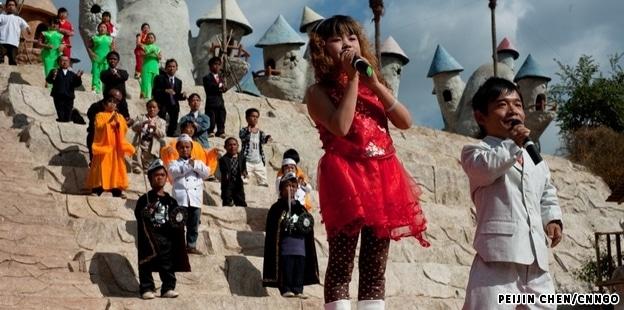 China dwarf theme park