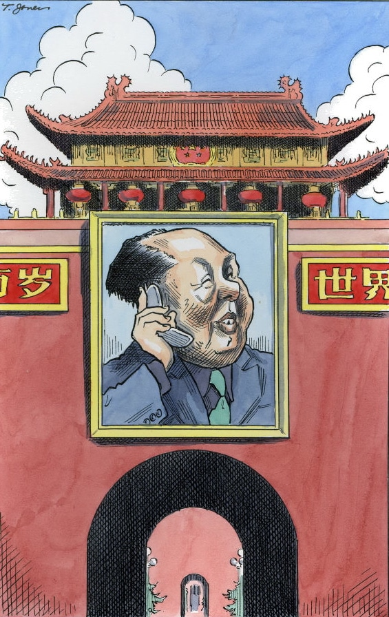 A drawing of a Chinese man on a cell phone