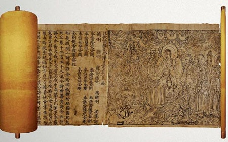 The Diamond Sutra, the oldest surviving text found in China's Dunhuang caves