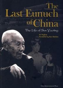 The Last Eunuch of China book cover