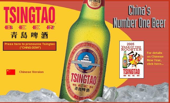 China's Tsingtao Beer advertizement