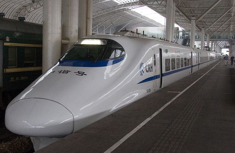 World's fastest bullet train in China