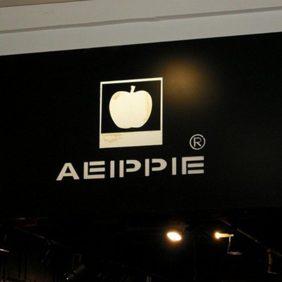 A fake apple store sign in China