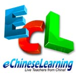 Try a free Chinese tutor with eChineseLearning