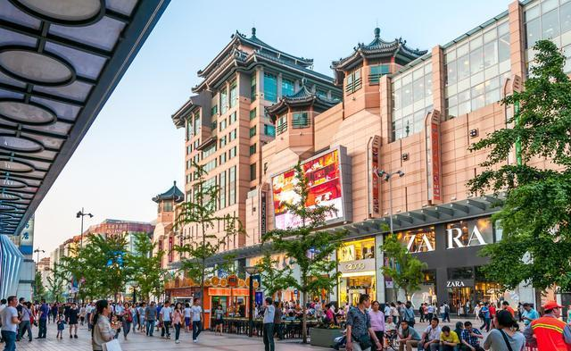Beijing's WangFuJing shopping center