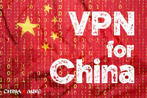 What Is The Best Vpn For China Why You Need One In April 2021