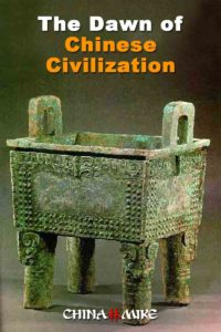 The Dawn of Chinese Civilization pin this image on Pinterest