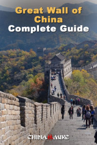 Pin this image on pinterest - great wall of china complete guide