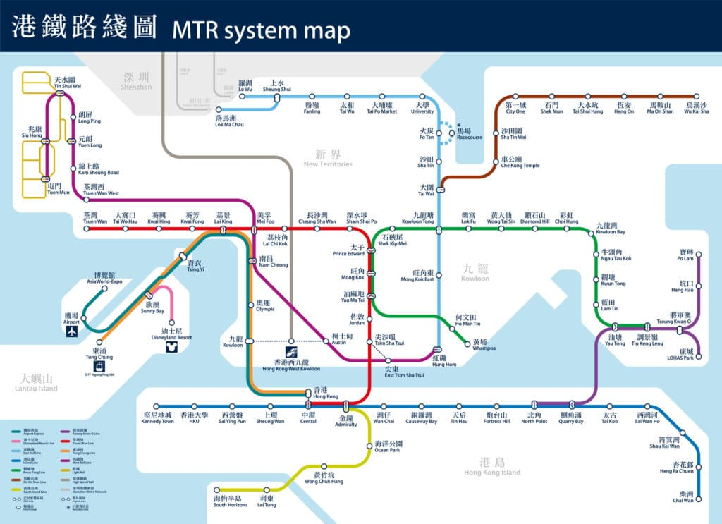 Hong Kong MTR Map Subway