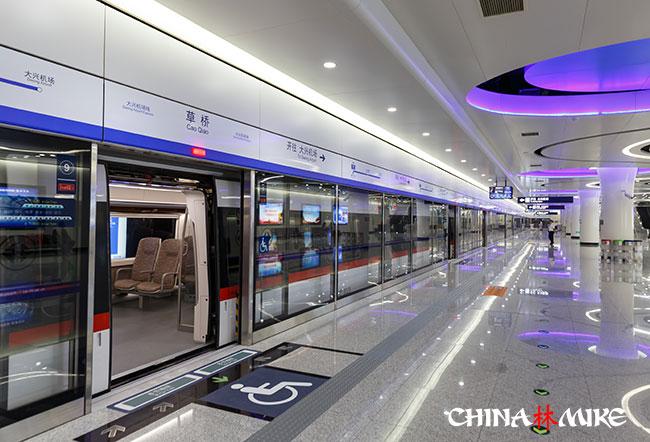Beijing subway station