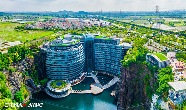 A luxury hotel in China