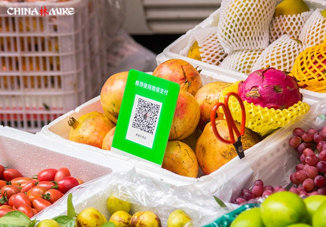 China Mobile payment with a QR code