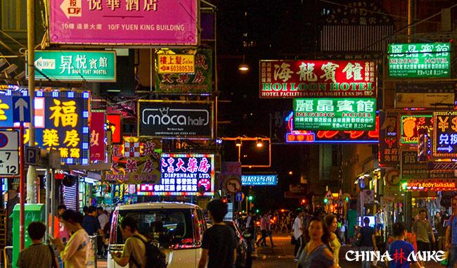 Hong Kong shopping street at night